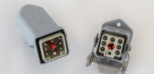 Nieuwe Ilme CQ07 insert combineert hoog vermogen met flexibiliteit in een compact design